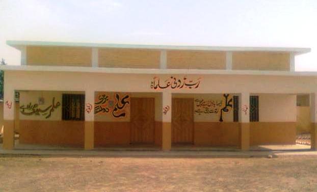 Sakahani rebuilt school