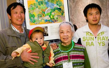 Xi Fen Zhen Family
