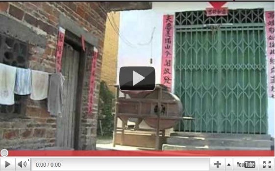 Study Abroad in China video