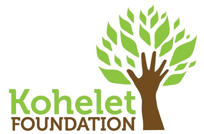 new Kohelet Logo