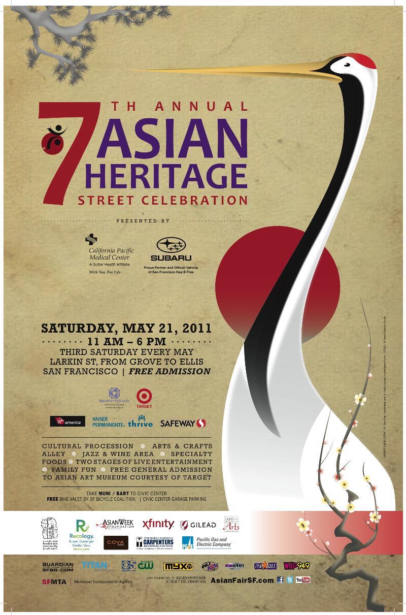 7th Annusl AHSC Poster