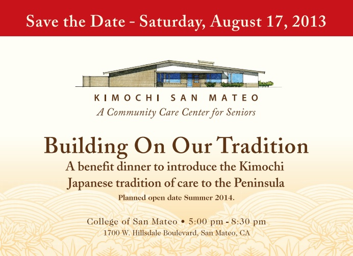 Kimochi Building Our Tradition