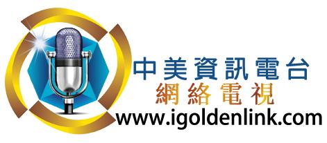 Goldlink Radio