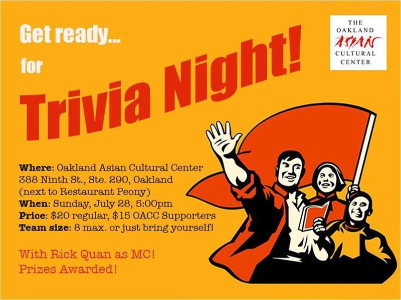 OACC Trivia Night