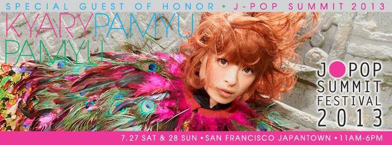 J POP Summit Festival