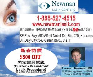 Newman Lasik Center