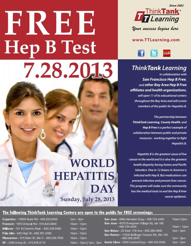 Think Tank Free Hep B Tests