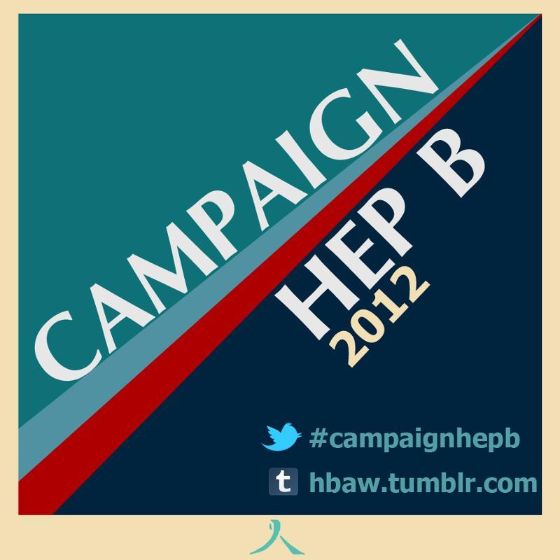 Hep B Campaign