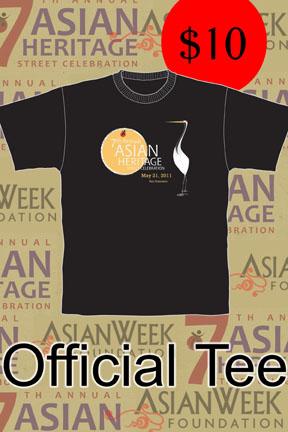 AHSC t-shirt
