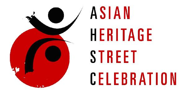 AHSC logo
