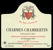 Geantet Charmes
