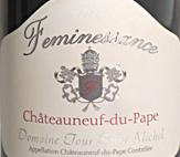 Tour Saint-Michel Feminesessance Label