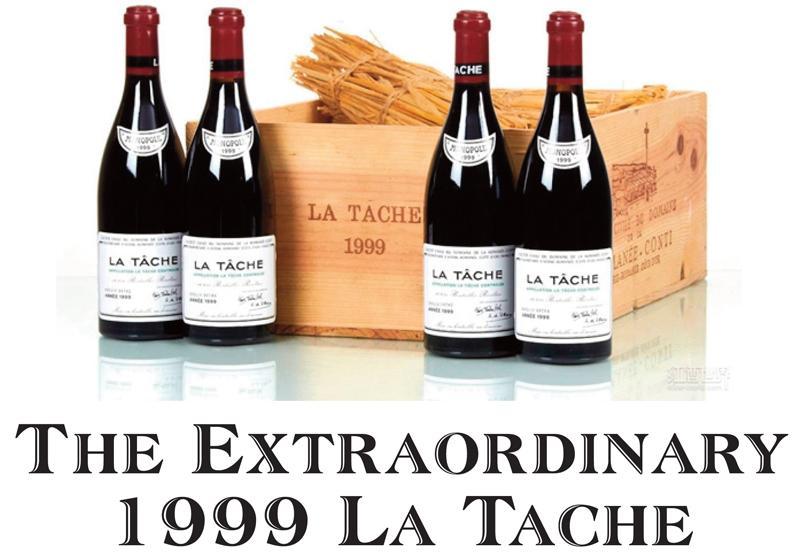 DRC 1999 La Tache Header