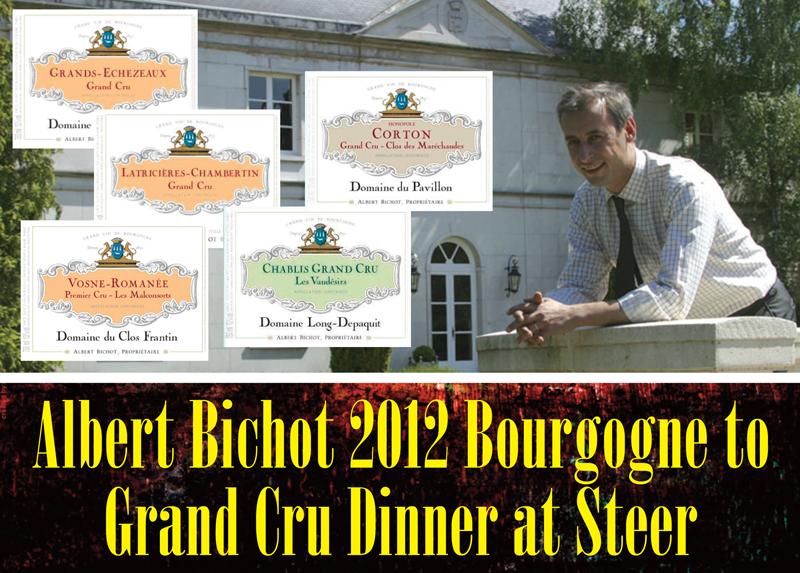 Bichot 2012 Dinner