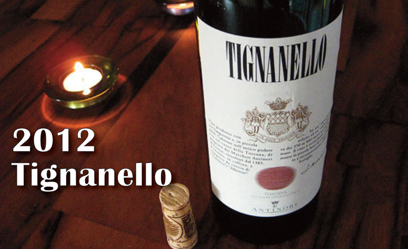 Tignanello 2012 Header