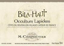 Occultum Lapidem Label