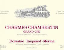 Taupenot-merme_charmes_label