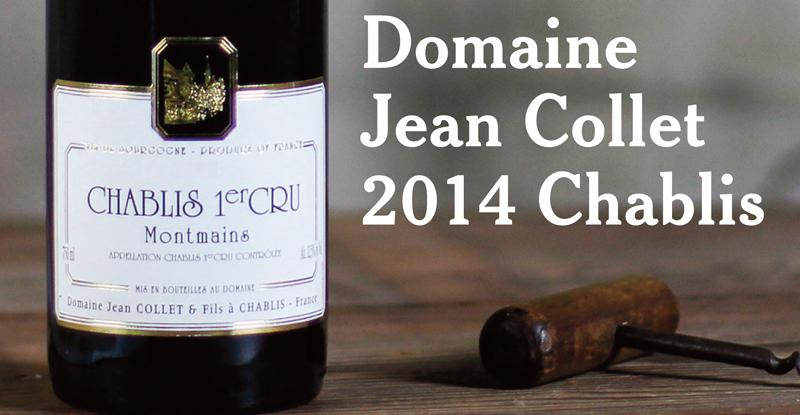 Collet 2014 Chablis Header