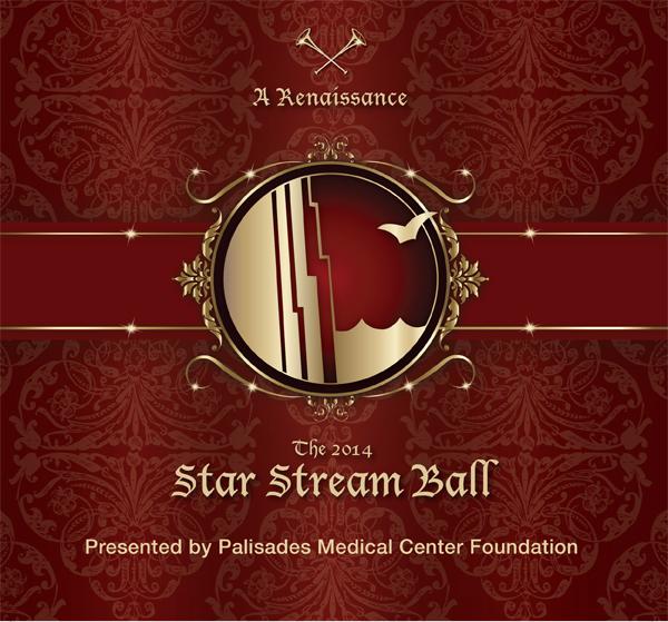 Star Stream Ball