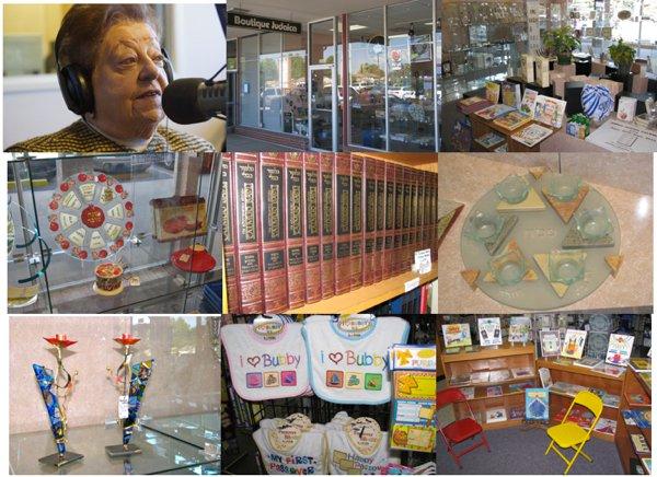 Boutique Judaica Collage