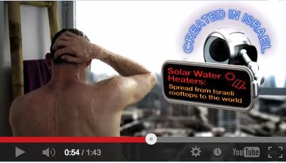 Created in Israel Video - Talya Rotbart
