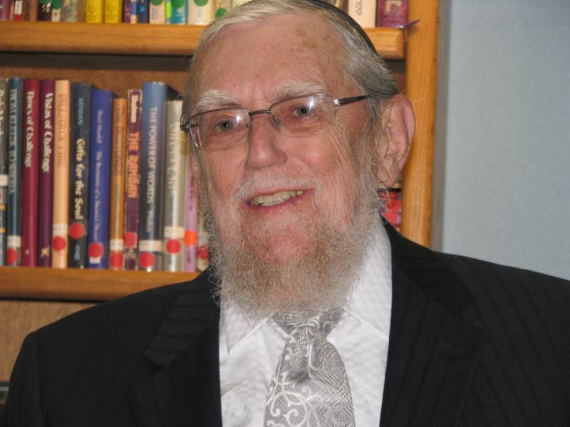 Rabbi Wasserman