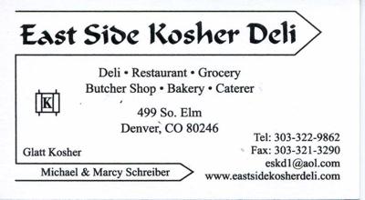 East Side Kosher Deli - Business Card