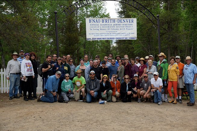 Leadville Cemetery Cleanup Group