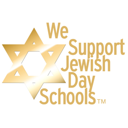 We Support Jewish Day Schools