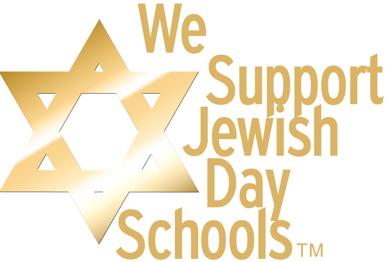 We Support Jewish Day Schools