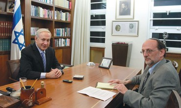 Keinon and Netanyahu