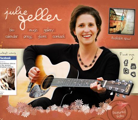 Julie Geller Homepage