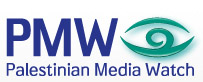 Palestinian Media Watch Logo