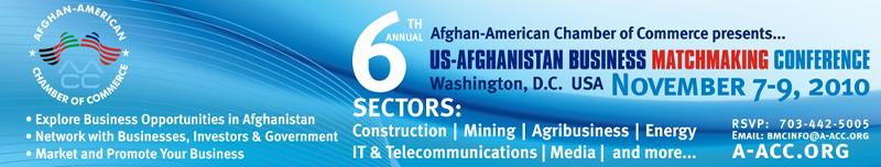 amcham afghan