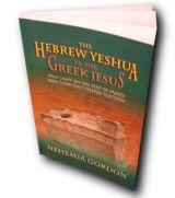 Hebrew Yeshua v Greek Jesus