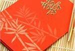 Invitation/Chinese
