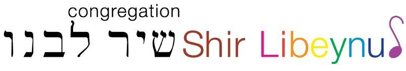 Shir Libeynu Pride Logo