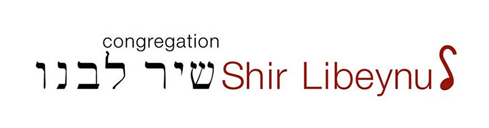 Congregation Shir Libeynu Logo