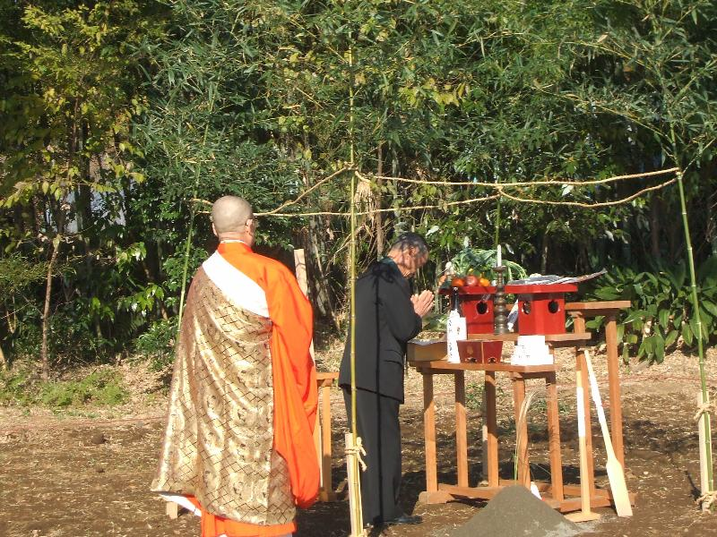 Dedication of a new Temple