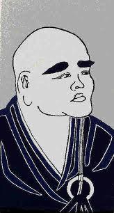 Dogen Zenji