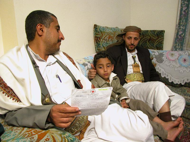 RFL Yemen