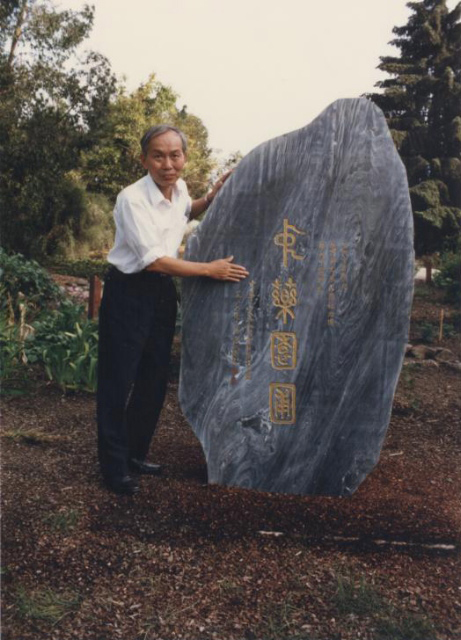 Professor Xu Hong-hua