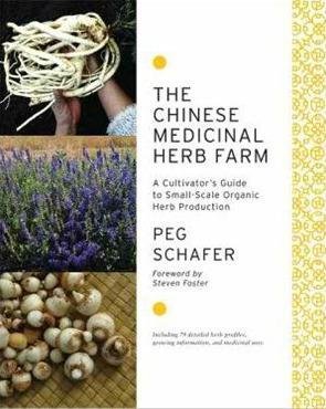 chinese medicinal farm