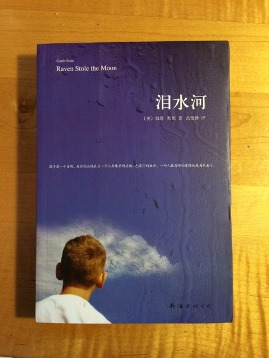 Raven Stole The Moon's Chinese edition