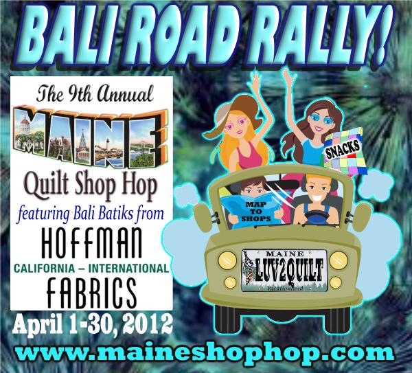 Maine Quilt Shop Hop 2012