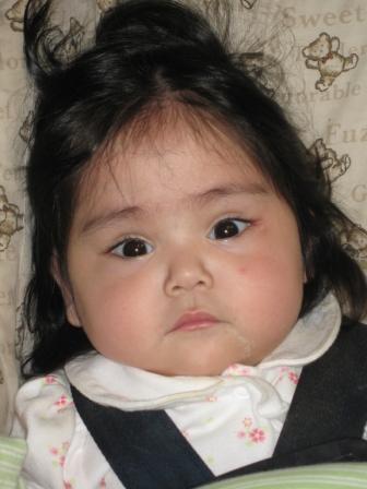 NH Baby