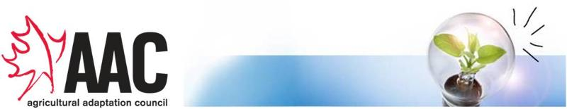 AAC Banner