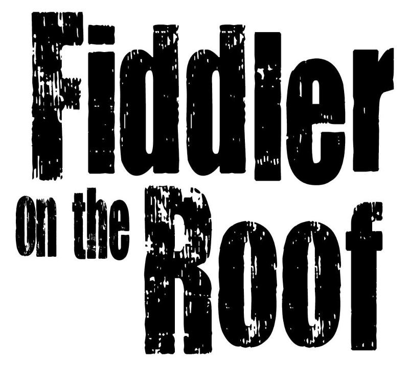 Fiddler Logo Text