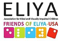 Eliya USA logo