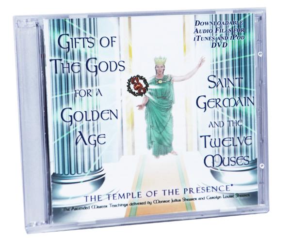 Gift of the Gods DVD